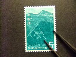 JAPON 1965 PARC NATIONAL Mont Iwo Yvert 817 ** MNH - 1926-89 Emperador Hirohito (Era Showa)