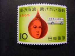 JAPON 1965 Donacion De Sangre Yvert 809 ** MNH - 1926-89 Emperador Hirohito (Era Showa)