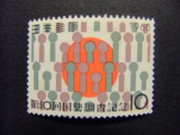 JAPON 1965 Recensement Censo De Población Y Bandera Yvert 811 ** MNH - 1926-89 Emperador Hirohito (Era Showa)