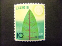JAPON 1965 Repoblación Forestal HOJA Y SOL Yvert 801 ** MNH - 1926-89 Emperador Hirohito (Era Showa)