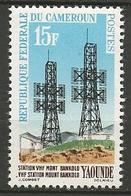 CAMEROUN N° 367 NEUF** Luxe SANS CHARNIERE / MNH - Cameroun (1960-...)