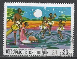 Guinea 1968. Scott #506 (U) The Legend Of The Moon And The Stars * - Guinée (1958-...)