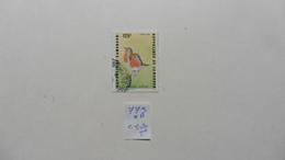 Afrique Cameroun  Timbre  N° 779 Oblitéré - Cameroun (1960-...)