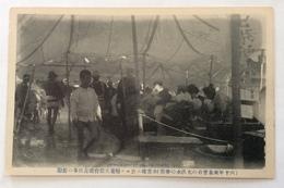 JAPAN - TOKIO UNPRECEDENTET DELUGE 1910   - NV FP - Tokyo