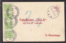 1933. Postage Due. Porto. 5 Øre Yellow Green X 4 VESTER- SKJERNINGE 26. 1. 33. On Pos... (Michel P20) - JF111136 - Port Dû (Taxe)