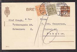 1941. Postage Due. Porto. 6 Øre Olive  + 10 ØRE NAKSKOV 10.7.41. On 7 ØRE BREVKORT Fr... (Michel P33) - JF111163 - Port Dû (Taxe)