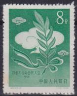 China     .     Yvert  .    1151     .   (*)     .     No  Gum      .    /    .     Pas De Gomme - 1949 - ... Volksrepublik