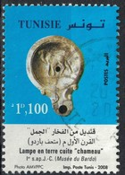 TUNISIE Oblitération Ronde Used Stamp Lampe En Terre Cuite Chameau Musée Du Bardo 2008 - Tunisie (1956-...)