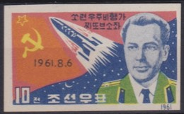North  Korea     .     Yvert  .     373      .   (*)     .     No  Gum      .    /    .     Pas De Gomme - Corée Du Nord
