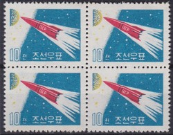 North  Korea     .     Yvert  .     277  Bloc  Of  4   .   (*)     .     No  Gum      .    /    .     Pas De Gomme - Corée Du Nord