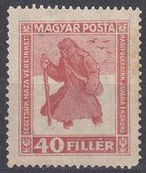 UNGHERIA - 1920 - Yvert 284, Nuovo, Di Seconda Scelta, Come Da Immagine. - Ungheria