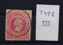 GREECE STAMPS-SMALL ERMIS HEADS 20lepta  ΣΤΥΛΙΣ-10/?/1889-USED(E1) - 1886-1901 Small Hermes Heads