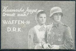 """BELGIQUE - CP NEUVE DE PROPAGANDE POUR LA """" WAFFEN - SS / D.R.K. """" - SUP - WW II"""