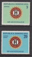 1972 Dominican Republic Dominicana Club Activo Complete Set Of 2 MNH - Dominicaine (République)