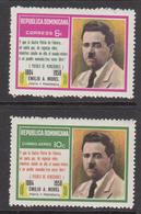 1972 Dominican Republic Poet Journalist Literature Complete Set Of 2 MNH - Dominicaine (République)