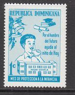 1973 Dominican Republic Health Nutrition Complete Set Of 1 MNH - Dominicaine (République)