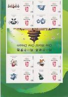 CHINE   Timbres  Thèmes  Jeux Olympiques  Ete 2008: Pékin BLOC FEUILLET TENNIS NATATION WATER POLO HALTÉROPHILIE .... - Ete 2008: Pékin