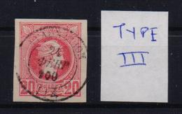 GREECE STAMPS-SMALL ERMIS HEADS 20lepta  ΑΥΛΩΝΑΡΙΟΝ-24/2/1900-USED(E2) - 1886-1901 Small Hermes Heads