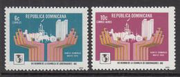1975 Dominican Republic World Bank Complete Set Of 2 MNH - Dominicaine (République)