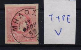 GREECE STAMPS-SMALL ERMIS HEADS 20lepta  ΜΗΛΟΣ-12/2/1899-USED(E4) - 1886-1901 Small Hermes Heads