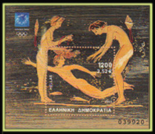 Greece - Grece - Hellas 2001: Athens 2004 Miniature Sheet (Vl B19) Used - 2nd Issue For Olympic Games Athens 2004 - Greece