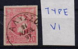 GREECE STAMPS-SMALL ERMIS HEADS 20lepta  ΑΛΥΣΣΟΣ-21/7/97-USED(E7) - 1886-1901 Small Hermes Heads