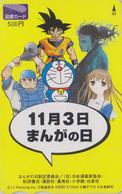 Carte Japon - MANGA - DRAGON BALL / TORIYAMA + TEZUKA BLACK JACK + Chat DORAEMON - ANIME Japan Prepaid Tosho Card 10647 - Comics