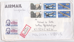 1991 , Allemagne , Germany  To Moldova ,  Airships  Architecture , Used Cover - [7] Federal Republic
