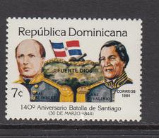 1984 Dominican Republic Battle Santiago Military  Complete Set Of 1 MNH - Dominicaine (République)