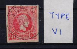 GREECE STAMPS-SMALL ERMIS HEADS 20lepta  ΥΠΑΤΗ-?/?/?-USED(E8) - 1886-1901 Small Hermes Heads