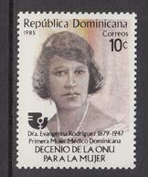 1985 Dominican Republic Decade Of Women  Complete Set Of 1 MNH - Dominicaine (République)