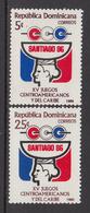 1985 Dominican Republic Caribbean Games Complete Set Of 2 MNH - Dominicaine (République)