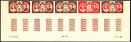MONACO (1956) Princess Grace. Prince Rainier. Trial Color Proofs In Strip Of 5 With Multicolor. Scott No 369, - Royalties, Royals