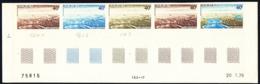 GABON (1976) Kango Bridge. Trial Color Proofs In Margin Strip Of 5 With Multicolor. Scott No 361, Yvert No 354. - Ponts