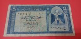 EGYPT - 25 Piastres - 1966 - P 35 - Sig. ZENDO #10 - Egypte