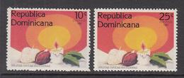 1985 Dominican Republic Christmas Navidad Noel Complete Set Of 2 MNH - Dominicaine (République)