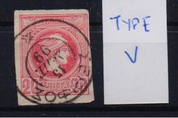 GREECE STAMPS-SMALL ERMIS HEADS 20lepta  ΣΕΡΙΦΟΣ-15/9/1899-USED(E9) - 1886-1901 Small Hermes Heads
