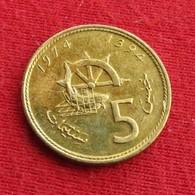 Morocco 5 Santimat 1974 Y# 59  Fao F.a.o.  Maroc Marrocos Marokko Marruecos - Maroc