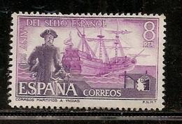 ESPAGNE  N°  1888   OBLITERE - 1931-Aujourd'hui: II. République - ....Juan Carlos I