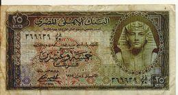 EGYPT  P. 28 25 Ps 1955  F - Egitto