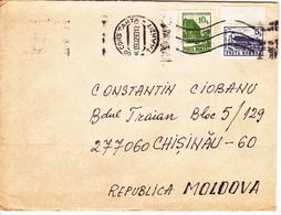 1993 , Roumanie To Moldova , Architecture , Used Cover - 1948-.... Républiques