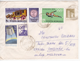 1993 , Roumanie To Moldova , Olimpiade  , Horses , Spase , Used Cover - 1948-.... Républiques