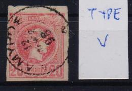 GREECE STAMPS-SMALL ERMIS HEADS 20lepta  ΑΛΜΥΡΟΣ-12/?/1898-USED(E11) - 1886-1901 Small Hermes Heads