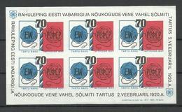 Estland Estonia 1990 Souvenir Sheet Estonian Heritage Fund Border Contract With Soviet Russia Anniversary MNH - Estonie