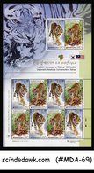 KOREA 2010 50th ANNIV. OF DIPLOMATIC RELATION WITH MALAYSIA TIGER MIN/SHT MNH - Korea (Nord-)