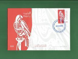 UAE / EMIRATES ARABES 2008 - PRIORITY FDC / Cover - FALCON BIRD , BIRDS OF PREY FALCONS, ARABIC CALLIGRAPHY - As Scan - Emirats Arabes Unis