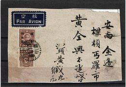 CTN52C - CHINE FRAGMENT SWATOW - 1912-1949 République