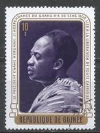 Guinea 1973. Scott #645 (U) President, Kwame Nkrumah * - Guinée (1958-...)