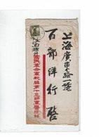 CTN52C - CHINE LETTRE DU 30/11/1924 - 1912-1949 République