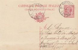 Melfi.1917. Annullo Guller MELFI (POTENZA), Su Cartolina Postale Completa Di Testo - 1900-44 Vittorio Emanuele III